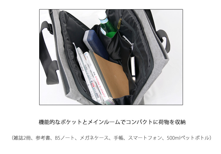 AMARIO tatam 15 (· 阿馬魯 / 塔圖姆 / 公事包 / 膝上型電腦 / 筆記本電腦 / 2 路 / 手提袋袋 / 驅蚊水 / 防黴 /) 02P05Dec15
