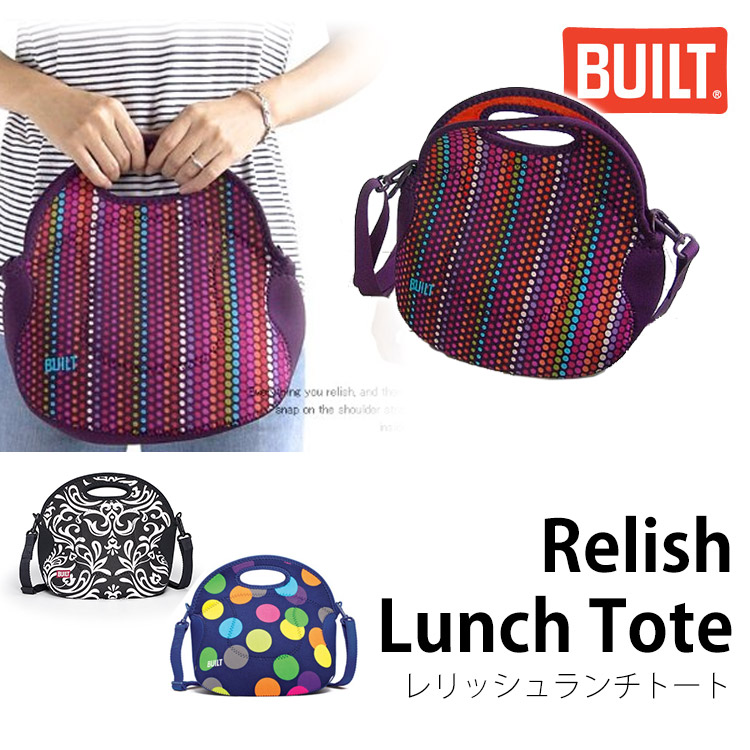 Built Ny Extra Relish Lunch Thoth Large Size Wirth Bag Shoulder Fs3gm