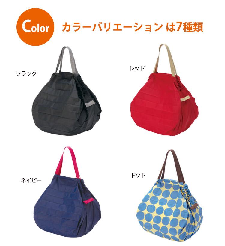 1b6936888d05 Passage shop  Shupatto compact bag M (trip to MARNA マーナシュパット ...
