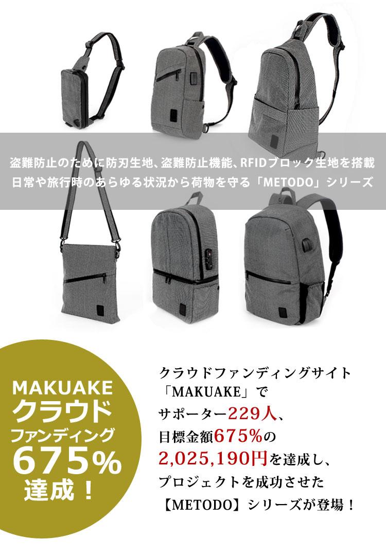 Passage shop | Rakuten Global Market: ミトド TSL -206 rucksack large ...