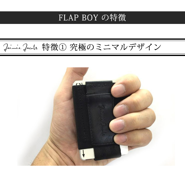 jaimie jacobs minimalist wallet nano boy pocket mini