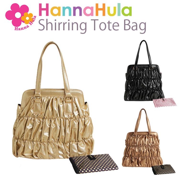 HANNA HULA(ハンナフラ) シャーリングトートバッグ*マザーズバッグ(Shirring Tote Bag) 【送料無料 ポイント15倍 在庫有り】【あす楽】【8月17迄】