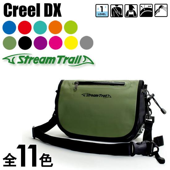 STREAM TRAIL Creel DX(线流跟踪/クリールデラックス/クリールバッグ/2way)fs3gm