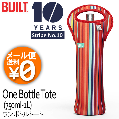 Collection one bottle Thoth (stripe STN1 bottle) of the 10th anniversary of BUILT NY
