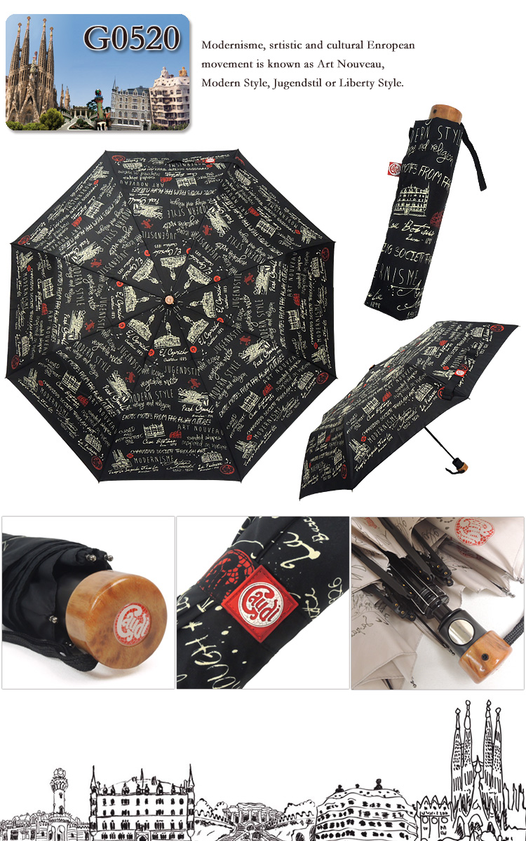 Gaudi Umbrella G0520 folding umbrella (Gaudi / Spain / Barcelona / foreign countries import / man and woman combined use / jump-type /8 book bone) fs04gm