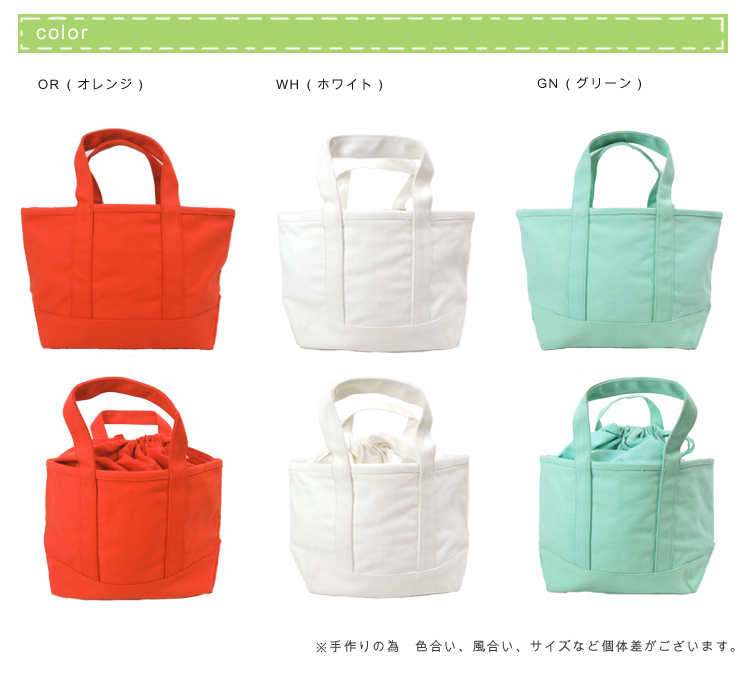 Fresh Shades Which Accents Canvas Tote Bag Inside Can Be Seen Also Mati Drawstring Closure So Worry About Pears Every Day You Go There Or The Commute To