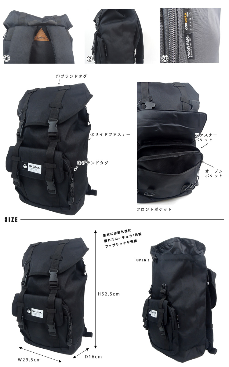 YAKPAK 背包 (牦牛白石和杰克包 / 背包 / 帆布背包 / 大 / 包 / 下页 / 纹理 / 男子组合 /YP1014) P14Nov15