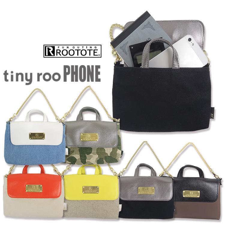 Rootote Tiny Lee Case Digicamecase Mini Bag Smartphone Cases For Mobile Minipci Las Tinyroo Phone Lt B A P27mar15