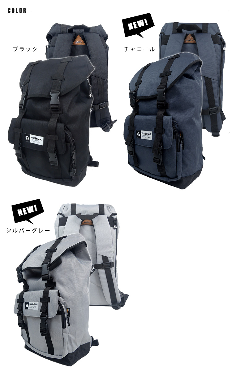 YAKPAK rucksack ( yak pak and Jack Pack / Backpack / Rucksack / big / bag / next / textured / men combined /YP1014 ) fs04gm02P13Nov14