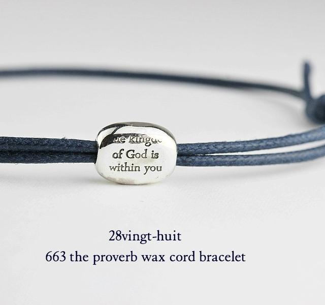 925 Sv Waxed Cord Bracelet Silver Wax String Bracelets