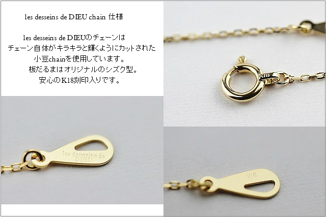 155 one one K18 YG Solitaire Diamond Necklace 18-karat gold yellow gold diamond necklace les desseins de DIEU レデッサンドゥデュー diamond delicateness necklace Shin pull skin jewelry Ruth