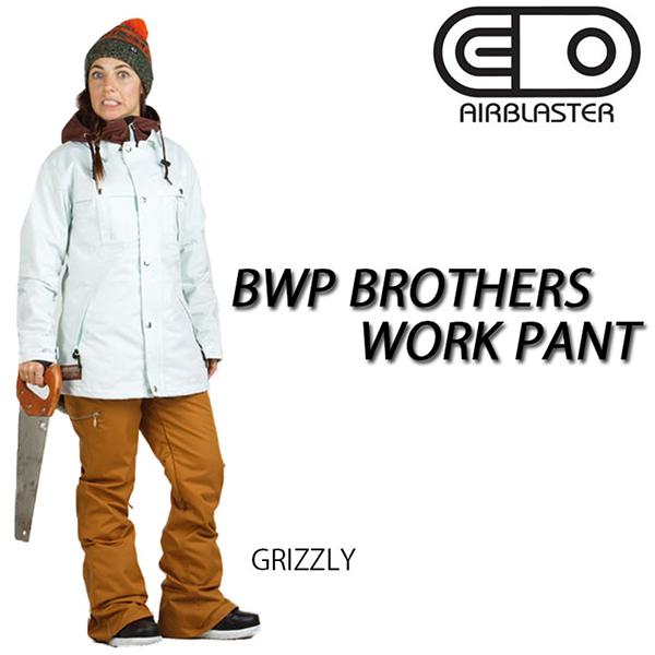 【旧品特価セール!】AIRBLASTER/エアブラスター/レディース/ウェア/パンツ/BWP-BROTHERS WORK PANT