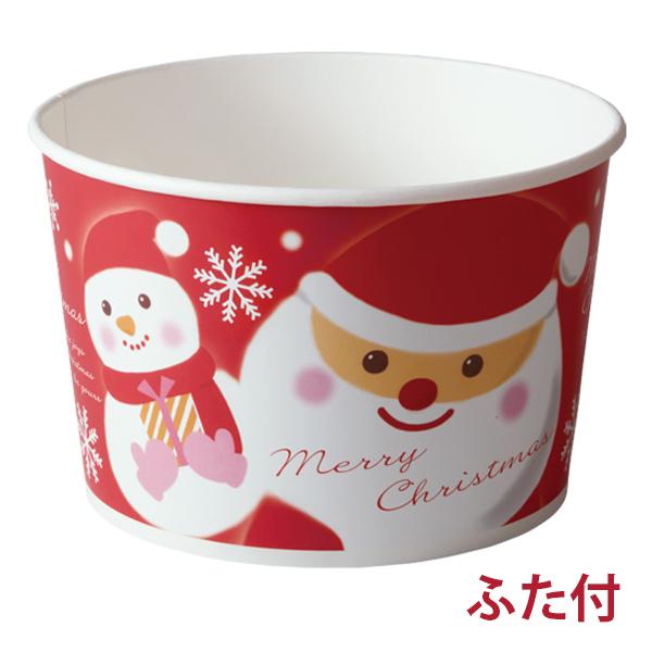 クリスマス2018 XS721A ロールフリーカップPE 100枚 スノーサンタ赤 ふた付惣菜容器 容器 チキン フライドチキン ポップコーン フードコンテナ ギフト プレゼント お菓子 製菓用品 パーティー バーレル 紙製