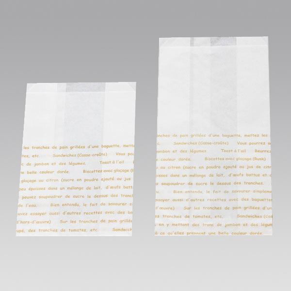 余分な油を吸収し 蒸気を通すため 水分によるベタ付きを抑えます パン袋 S レシピ 100枚入 紙 最安値に挑戦 100%品質保証! ラッピング小分け OP21-100 焼菓子袋 菓子パン袋 マチあり 小分け袋