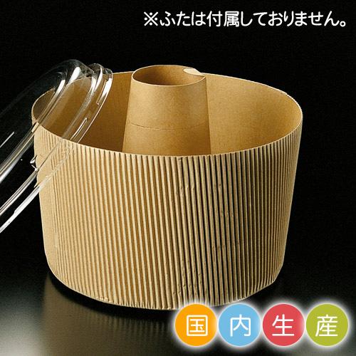 SC844シフォンカップハードタイプ(茶無地) 100枚耐油性とカップの強度を追求したシフォンカップです。