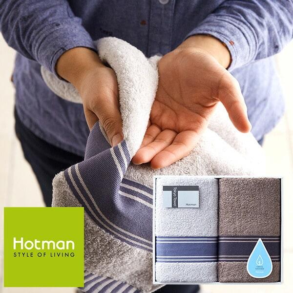 (一秒タオル)HOTMAN ホットマン バスタオル2枚セット(HMTT00001n)