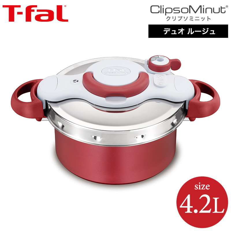 母の日 プレゼント ギフト (送料無料)ティファール T-fal 圧力鍋 クリプソ ミニット デュオ 4.2L(IH・ガス火対応)(あす楽一時休止中)/ P4604236 新生活