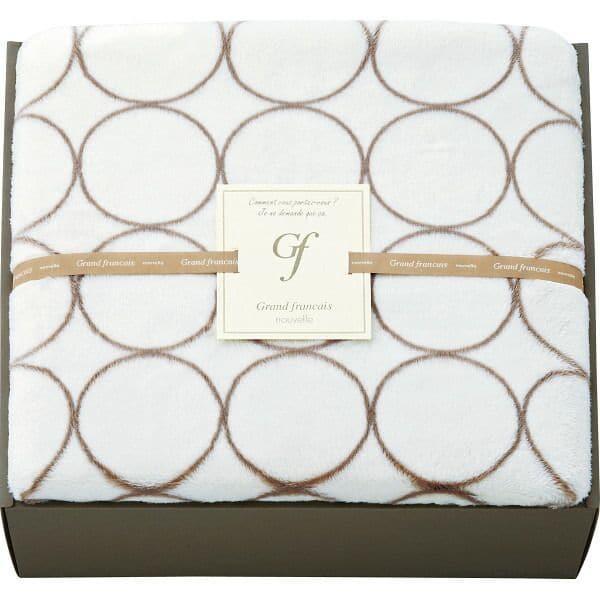 内祝い お返し ギフト グランフランセヌーベル ハイソフトタッチマイヤー毛布(GFN8106IV)