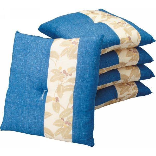 座布団5枚セット(ブルー)(251-55-5)(のし・包装不可)(送料無料)