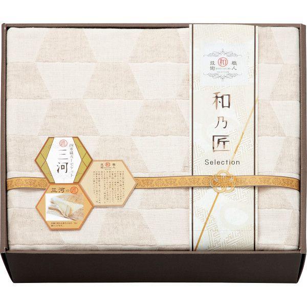和乃匠セレクション三河四重織ガーゼケット(WA62100)(送料無料)