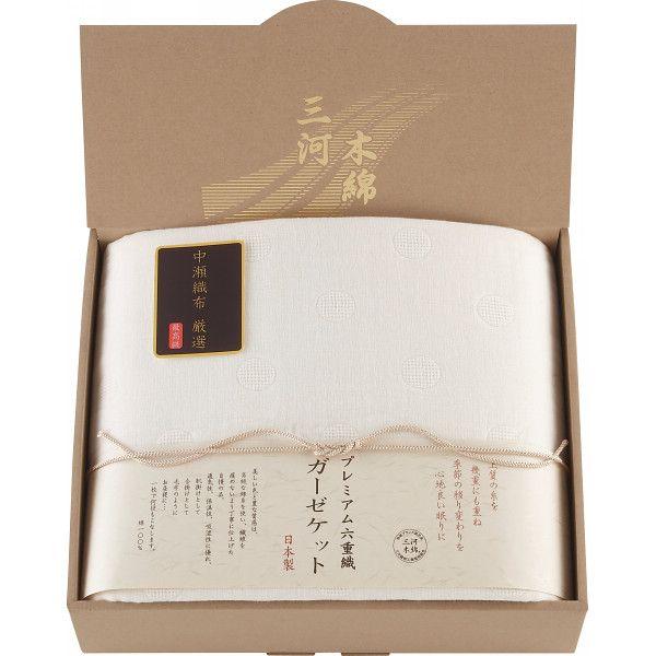三河木綿 プレミアム六重織ガーゼケット(M1554)(送料無料)