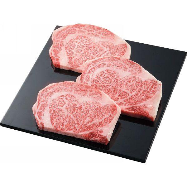 佐賀県産黒毛和牛 ロースステーキ用3枚(540g)(メーカー直送)(のし・カード・包装・代引き利用不可)(送料無料)
