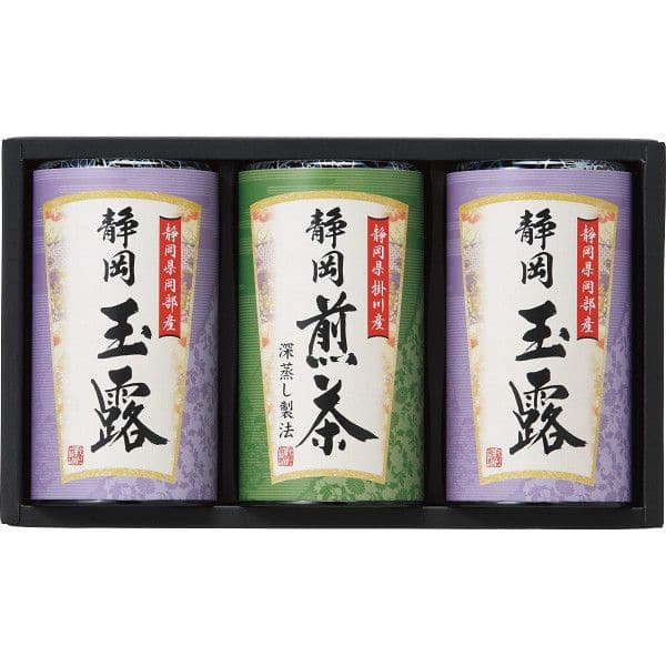 静岡銘茶詰合せ(SMK-1003)(送料無料)
