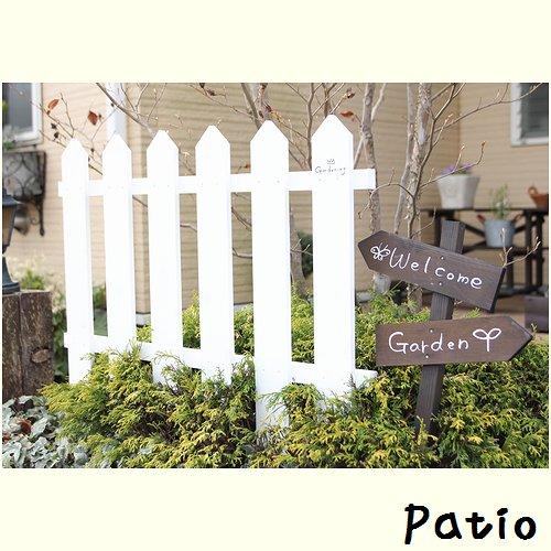 ガーデンフェンスL 目隠し 木製 柵