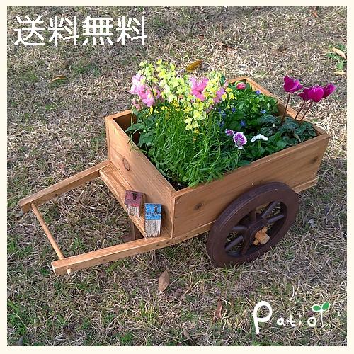 荷車のプランター オーナメントオブジェ【エイジング】【送料無料】