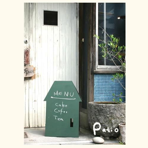 おうちの黒板看板 2枚スタンドタイプ【木製】【店舗用】