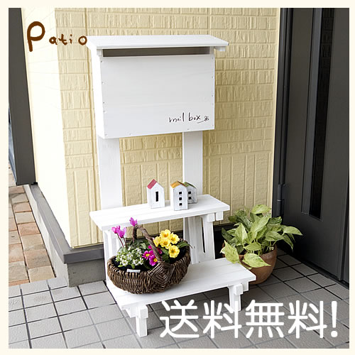 郵便ポスト 郵便受け スタンド 木製 フラワースタンド付 置型 メールボックス