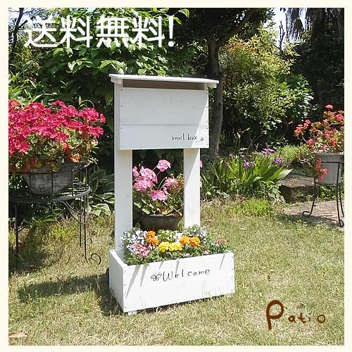郵便ポスト 郵便受け スタンド 木製 プランター付 置型 メールボックス 送料無料