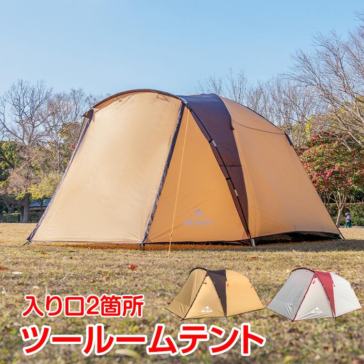 テント ツールーム 耐水圧 2000mm 部屋 リビング スクリーン キャンプ アウトドア レジャー ひさし フライシート付き 防虫 フルクローズ ad056