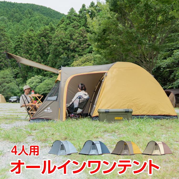 *全品3%offクーポン*アウトドア テント オールインワン キャンプ 防水 キャンピングテント ファミリーテント クローズ アウトドア インナーテント 通風口 ad176