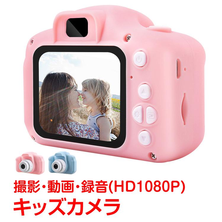 多機能キッズカメラ 365日保証 キッズカメラ トラスト 子ども用カメラ 写真 動画 大注目 録音 ミニゲーム 選べるフレーム pa120 フィルム おもちゃ 多機能 野外撮影 プレゼント