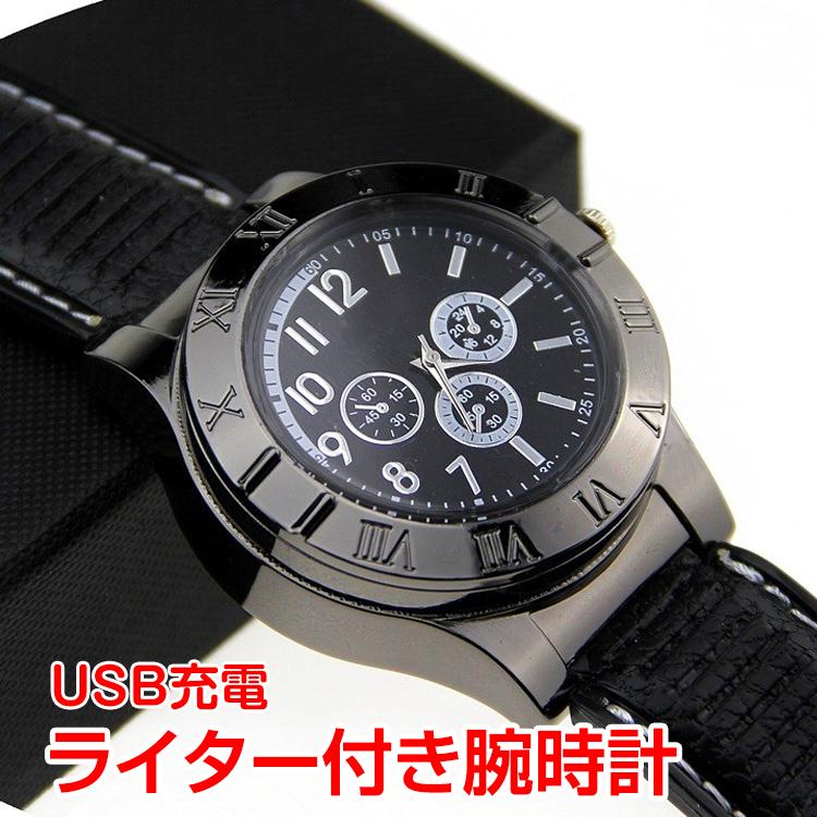 電熱ライター付き腕時計 365日保証 セールSALE%OFF ライター おもしろ usb 腕時計 電熱ライター付き クロックライター レディース メンズ rt003 セール価格 クロノグラフ風デザイン