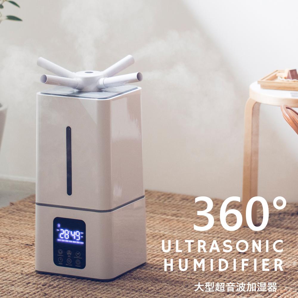 HUMIDIFIER 大型超音波加湿器 イオンモード おやすみモード ミストモード 360° 3段階調整 13L 「新しい生活様式」 ULTRASONIC タイマー機能 次亜塩素酸対応