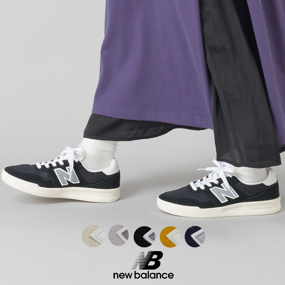 ニューバランス【New Balance】【NB】CRT300 E2 T2 O2 B2 I2 レディース シューズ 靴 スニーカー 軽量 コートモデル Nロゴ
