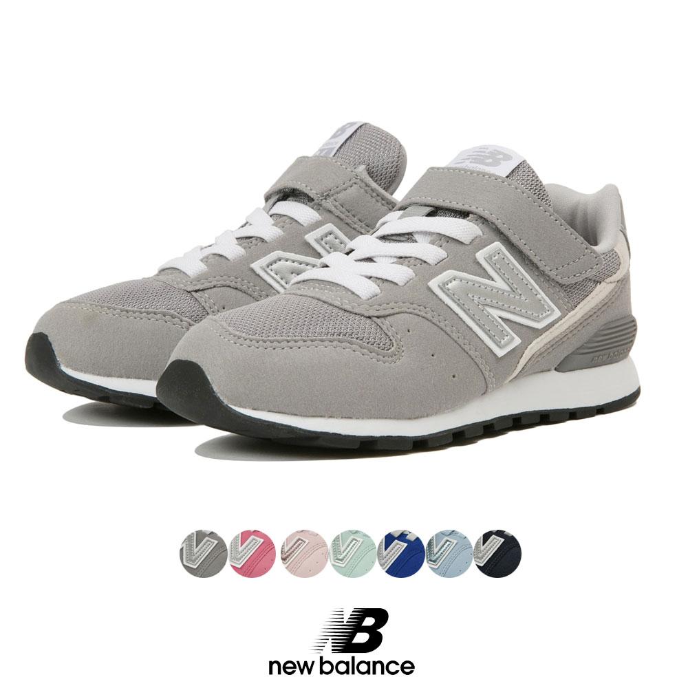 ニューバランス【New Balance】【NB】YV996 キッズ シューズ 靴 スニーカー Nロゴ 子供 子ども 定番 パステル