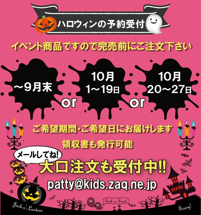 ハロウィンお菓子 160個お得セット 送料無料 ハロウィン お菓子 業務用 詰め合わせ ばらまき 飴 国産キャンディー 安心 安DIW9EHY2