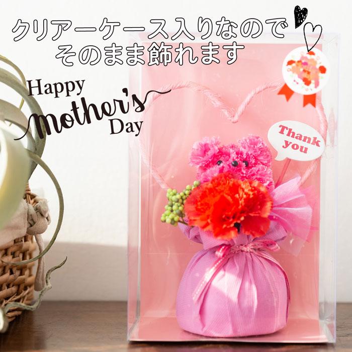母親への誕生日プレゼント 60代