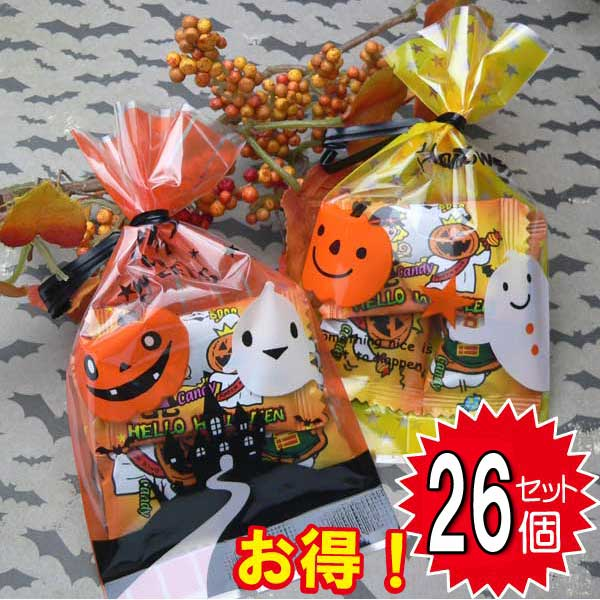 perfect for halloween candy halloween candy business distributing novelty events in the very popular