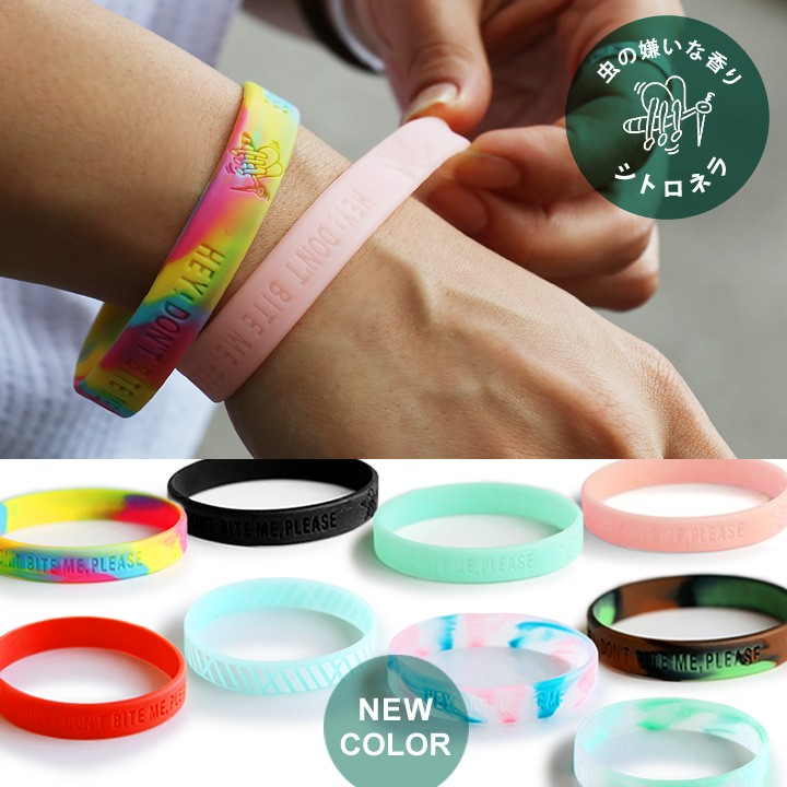 Stylish repellent aroma band (9 colors) insect repellent mushiyoke insect repellent insect ring bands wristband bracelet outdoor men's women's camp fesancret accessories colorful Festival grass gardening