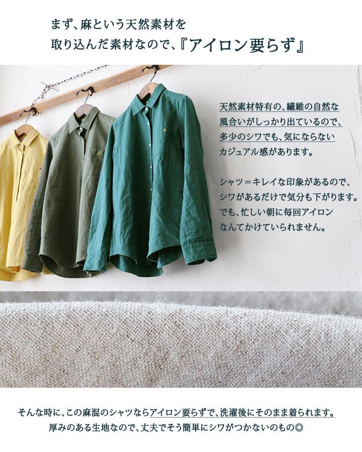 帆 [帆] 在日本长长的袖子,普通 t 恤尖软亚麻牛津面料 4 色妇女的纯色衬衫棉大麻亚麻棉白色海军布朗干闼婆白色海军蓝色茶)