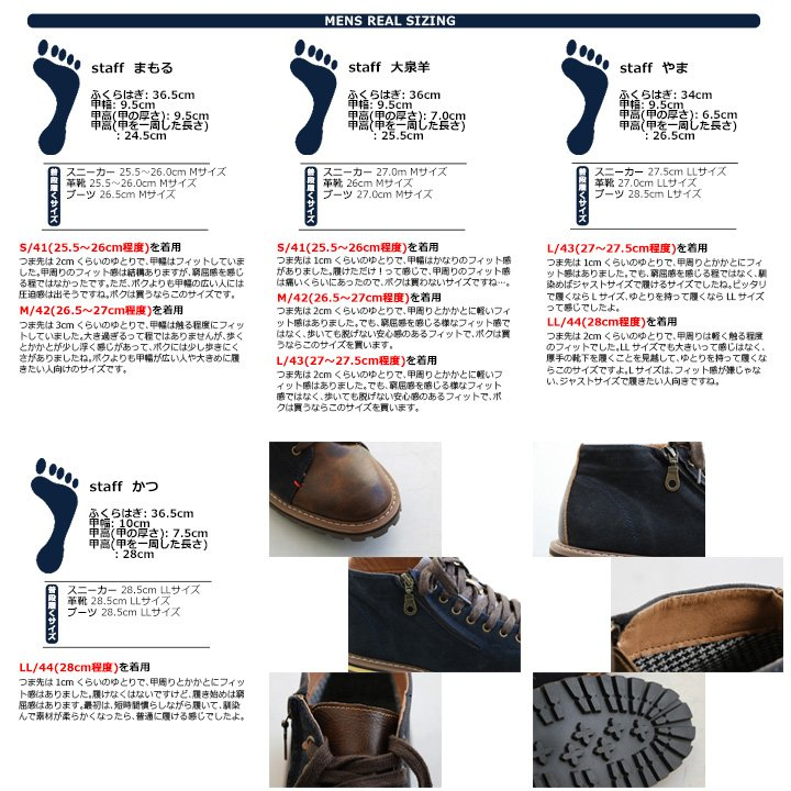 bizzarro [audio] PU leather x PU suede toggle middle cut boots 2 colors men's sneakers saddle サイドジップ サイドジップ boots by color lace up