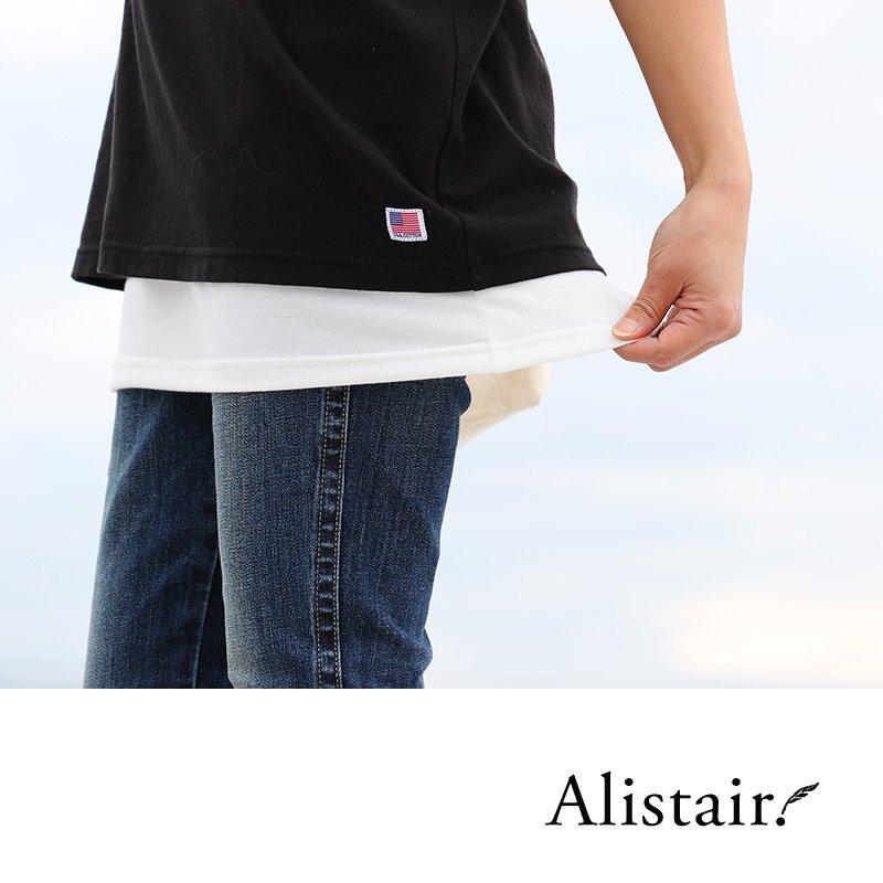 ALISTAIR [Alistair] 人造絲伸展長背心 (大背心男式女式固體內部黑色尺寸大)