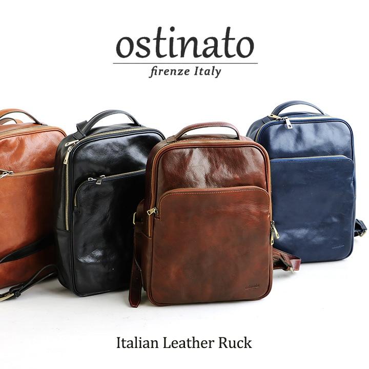 何年たっても、何歳になっても、変わらない方が「カッコいい」モノもある。・イタリア・トスカーナ地方で製造される植物タンニン鞣しのレザー。  リュックサック デイバッグ リュック バッグ カバン 鞄 イタリアンカウレザー 牛革 タンニン鞣し レザー タンボナート技法 イタリア製 レディース メンズ 40代 50代 【送料無料】 | バック バックパック デイバック かばん レザーバッグ 革 革バック