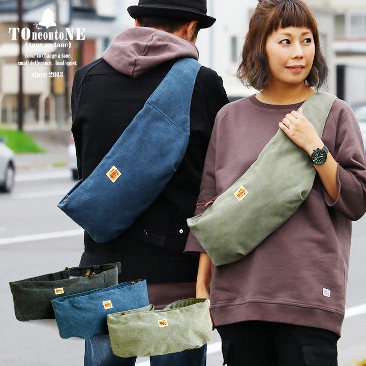 【女性】旅行に便利!おしゃれで合わせやすい、ボディバッグ(レディース)のおすすめは?