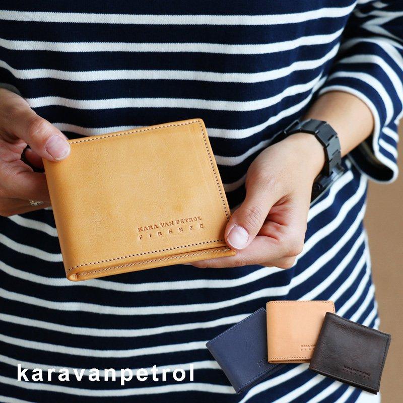 二つ折り財布 ウォレット 無地 二つ折り財布 イタリアンカウレザー 本革 イタリア カジュアル ダークブラウン ネイビー ナチュラル レディース メンズ 40代 50代 おしゃれ 【送料無料】 Kara Van Petrol