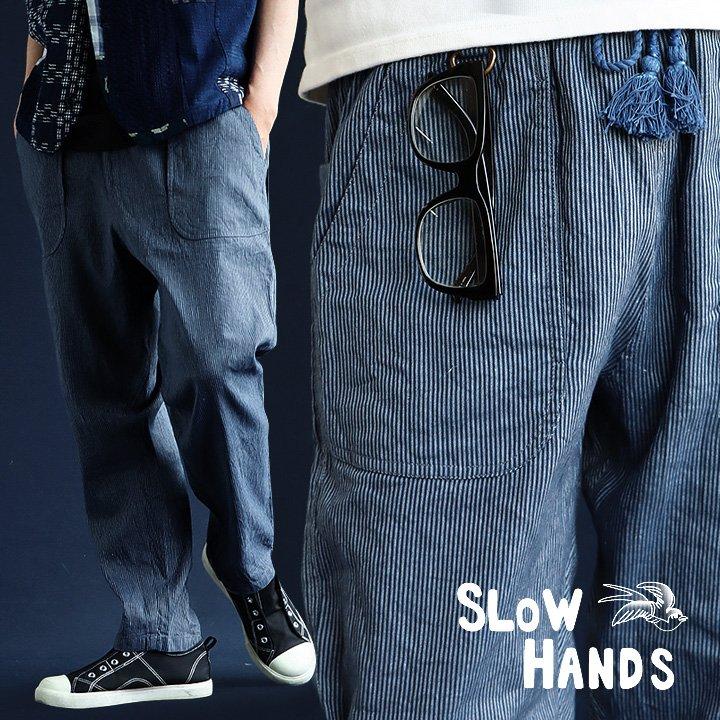 イージーパンツ daytripper ピンストライプ柄 ゴム 紐 コットン リネン カジュアル イージーパンツ スタンダード レディース メンズ 春 L M ネイビー 40代 50代 おしゃれ SLOW HANDS [スローハンズ]